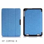 เคส HP Compaq 8 1401 เคสฝาพับ 3 ท่อน สีสันสดใส ฝาพับเป็นขาตั้งได้ (สีฟ้าสะท้อนแสง)