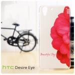 เคส HTC Desire EYE l เคสแข็งพิมพ์ลาย B