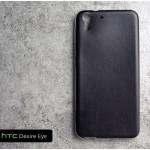 เคส HTC Desire EYE เคสนิ่ม TPU ลายหนัง สีดำ