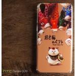 เคส HTC Desire 820s (820) เคสแข็งพิมพ์ลาย O