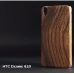 เคส HTC Desire 820S เคสแข็งพรีเมียม ลายไม้ แบบ 6