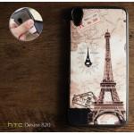 เคส HTC Desire 820s l เคสนิ่มคุณภาพดี พื้นผิวป้องกันการลื่น (Premium TPU) แบบ 5