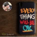 เคส HTC Desire 820s l เคสนิ่มคุณภาพดี พื้นผิวป้องกันการลื่น (Premium TPU) แบบ 1