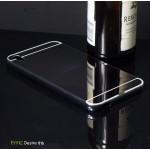 เคส HTC Desire 816 l เคสฝาหลัง + Bumper (แบบเงา) ขอบกันกระแทก สีสเปซเกรย์