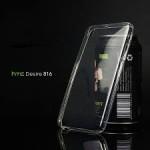 เคส HTC Desire 816 l เคสนิ่ม Super Slim TPU บางพิเศษ พร้อม pixel ขนาดเล็กป้องกันเคสติดเครื่อง สีดำ