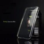 เคส HTC Desire 816 l เคสนิ่ม Super Slim TPU บางพิเศษ พร้อม pixel ขนาดเล็กป้องกันเคสติดเครื่อง สีใส