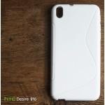 เคส HTC Desire 816G (816) เคสยางนิ่ม TPU Two-Tone สีขาว