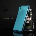เคส HTC Desire 816 l เคสยาง TPU สีเรียบ ฟ้า