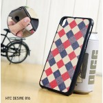 เคสนิ่ม พื้นผิวป้องกันการลื่น (Premium TPU) HTC Desire 816 แบบ 4