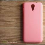 เคส HTC Desire 620G l เคสแข็งสีเรียบ ชมพู