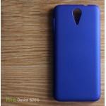 เคส HTC Desire 620G l เคสแข็งสีเรียบ น้ำเงิน