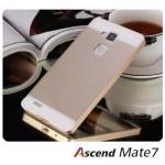 เคส Huawei Ascend Mate 7 l เคสฝาหลัง + Bumper ขอบกันกระแทก สีทอง