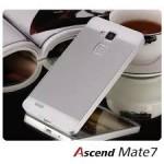 เคส Huawei Ascend Mate 7 l เคสฝาหลัง + Bumper ขอบกันกระแทก สีเงิน