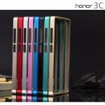 เคส Huawei Honor 3C l Bumper กรอบกันกระแทก สีเงิน