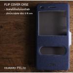 เคส Huawei P8 Lite เคสฝาพับบางพิเศษ รับสายได้โดยไม่ต้องเปิดฝา พับเป็นขาตั้งได้จาก Mofi สีน้ำเงิน