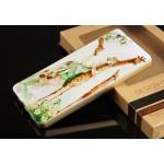 เคส Huawei P8 Lite Bumper + Cover พิมพ์นูน สามมิติ (แบบสไลด์) ลาย C