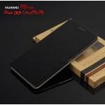 เคส Huawei P8 Max เคสหนัง + แผ่นเหล็กป้องกันตัวเครื่อง (บางพิเศษ) สีดำ
