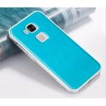 เคส Huawei G7 Plus Bumper ขอบกันกระแทก สีเงิน พร้อมฝาหลัง (หนัง PU) สีฟ้าอมเขียว (เกรด Premium)