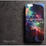 เคส iPhone 6 / 6S (4.7 นิ้ว) เคส TPU พื้นผิวเงาสะท้อน แบบที่ 1