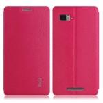 เคส Lenovo vibe Z เคสฝาพับ IMAK สีชมพู