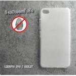 เคส Lenovo S90 / Sisley เคสนิ่ม TPU (ลดรอยนิ้วมือบนตัวเคส) สีเรียบ สีขาว