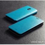 เคส Lenovo Vibe P1 เคสฝาพับบางพิเศษ พร้อมแผ่นเหล็กป้องกันของมีคม พับเป็นขาตั้งได้จาก Mofi สีฟ้าอมเขียว
