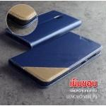 เคส Lenovo Vibe P1 เคสฝาพับ (เย็บขอบ) พร้อมช่องใส่บัตร สีน้ำเงิน/ทอง