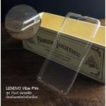 เคส Lenovo Vibe P1m เคสนิ่ม Slim TPU บางพิเศษ พร้อมจุด Pixel ขนาดเล็กด้านในเคสป้องกันเคสติดกับตัวเครื่อง สีใส
