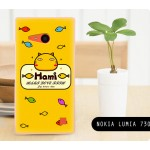 เคสแข็งพิมพ์ลาย H Nokia Lumia 730