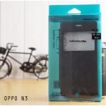 เคส Oppo N3 l เคสฝาพับ Sparkle จาก Nillkin (เปิด / ปิด อัตโนมัติ รับสายได้โดยไม่ต้องเปิดฝา) ดำ