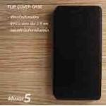 เคส Oppo Mirror 5 เคสหนัง + แผ่นเหล็กป้องกันตัวเครื่อง (บางพิเศษ) สีดำ
