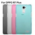 เคส Oppo R7 Plus เคสนิ่ม TPU (ลดรอยนิ้วมือบนตัวเคส) สีเรียบ สีดำ