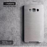 เคส Samsung Galaxy A7 Metal Case (เคสอลูมิเนียม) จาก Motomo สีเงิน