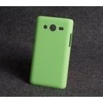 เคส Samsung Galaxy Core 2 Duos | เคสแข็ง (Hard case) สีเรียบสี เขียวอ่อน