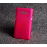 เคส Samsung Galaxy Core 2 Duos | เคสแข็ง (Hard case) สีเรียบสี ชมพูเข้ม