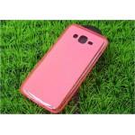 เคส Samsung Galaxy J7 เคสนิ่ม TPU สีเรียบ สีชมพู