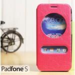 เคส Padfone S l เคสฝาพับพื้นผิวสะท้อนแสง รูดรับสาย เป็นขาตั้งได้ สีชมพู