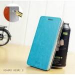 เคส Xiaomi Redmi 2 เคสฝาพับบางพิเศษ พร้อมแผ่นเหล็กป้องกันของมีคม พับเป็นขาตั้งได้จาก Mofi สีฟ้าอมเขียว
