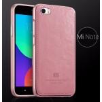 เคส Mi Note / Mi Note Pro Bumper (เกรด Premium) พร้อมฝาหลัง (หนัง) สีชมพู