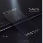 เคส Vivo Y51 เคสนิ่ม Slim TPU พร้อมจุด Pixel ขนาดเล็กด้านในเคสป้องกันเคสติดกับตัวเครื่อง สีใส