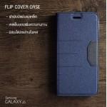 เคส Samsung Galaxy J5 เคสฝาพับแม่เหล็ก (เย็บขอบ) พร้อมช่องใส่บัตรด้านใน สีน้ำเงิน