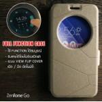 เคส Zenfone GO (ZC500TG) เคสฝาพับแบบพิเศษ FULL FUNCTION ช่องกว้างพิเศษ รองรับการทำงานได้สมบูรณ์แบบ สีทอง