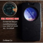 เคส Zenfone GO (ZC500TG) เคสฝาพับแบบพิเศษ FULL FUNCTION ช่องกว้างพิเศษ รองรับการทำงานได้สมบูรณ์แบบ สีดำ
