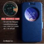 เคส Zenfone GO (ZC500TG) เคสฝาพับแบบพิเศษ FULL FUNCTION ช่องกว้างพิเศษ รองรับการทำงานได้สมบูรณ์แบบ สีน้ำเงิน