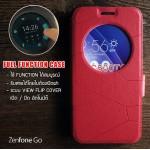 เคส Zenfone GO (ZC500TG) เคสฝาพับแบบพิเศษ FULL FUNCTION ช่องกว้างพิเศษ รองรับการทำงานได้สมบูรณ์แบบ สีแดง