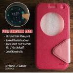 เคส Zenfone 2 Laser (5 นิ้ว) เคสฝาพับ 2 เฉดสี FULL FUNCTION มีช่องใส่บัตรและแถบแม่เหล็ก สีชมพูเข้ม/ชมพูอ่อน