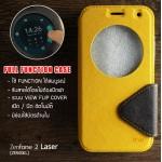 เคส Zenfone 2 Laser (5 นิ้ว) เคสฝาพับ 2 เฉดสี FULL FUNCTION มีช่องใส่บัตรและแถบแม่เหล็ก สีเหลือง/ดำ