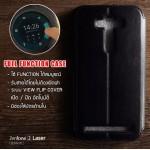 เคส Zenfone 2 Laser (5.5 นิ้ว) เคสฝาพับหนัง PU แบบพิเศษ FULL FUNCTION ช่องกว้างพิเศษ รองรับการทำงานได้สมบูรณ์แบบ ดำ