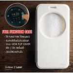 เคส Zenfone 2 Laser (5.5 นิ้ว) เคสฝาพับหนัง PU แบบพิเศษ FULL FUNCTION ช่องกว้างพิเศษ รองรับการทำงานได้สมบูรณ์แบบ ขาว