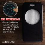 เคส Zenfone Selfie (ZD551KL) เคสฝาพับหนัง PU / FULL FUNCTION มีช่องใส่บัตรและแถบแม่เหล็ก สีดำ